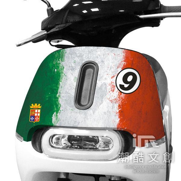 GOGORO 2面板貼 《潮酷文創》創意保護貼 獨特車貼 車膜 / GR2024-義大利