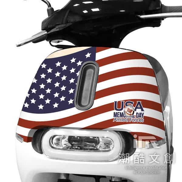 GOGORO 2面板貼 《潮酷文創》創意保護貼 獨特車貼 車膜 / GR2029-USA