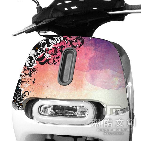 GOGORO 2面板貼 《潮酷文創》創意保護貼 獨特車貼 車膜 / GR2077-日暮時分