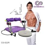 【強生CHANSON】CS-622R六塊腹肌健身器II  升級版