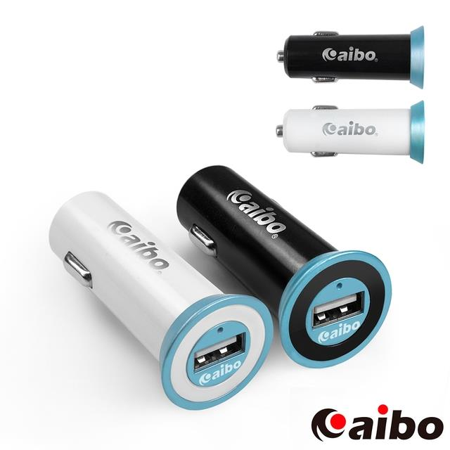 aibo AB237 USB智慧轉換極速快充車用充電器(2.1A)