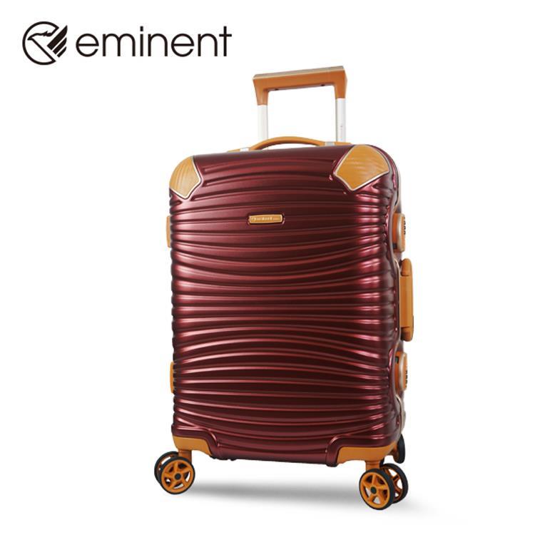【EMINENT雅仕】歐風獨特幾何時尚鋁合金細密框PC旅行箱 行李箱 20吋