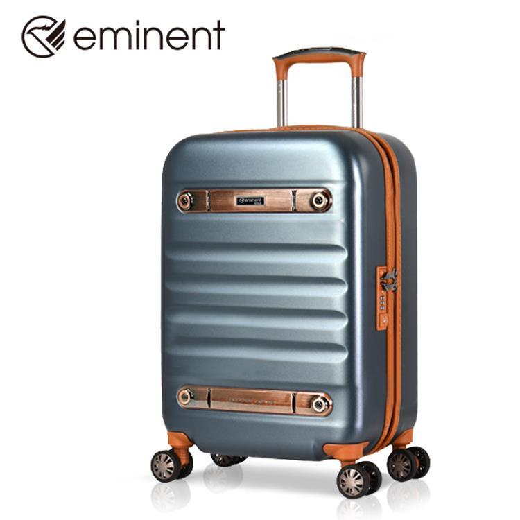 【EMINENT雅仕】時空旅者系列-法式懷舊典雅造型PC旅行箱 行李箱_20吋