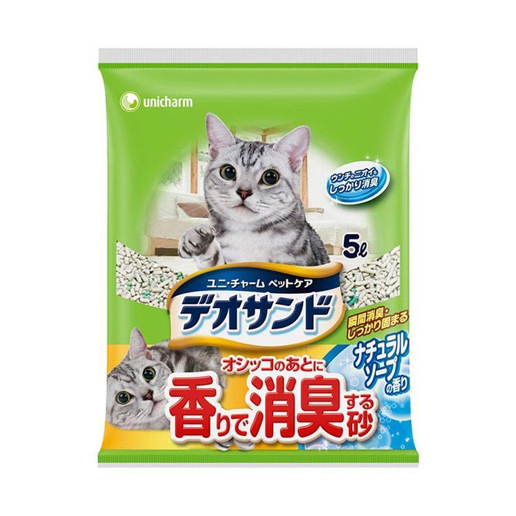 日本Unicharm消臭大師尿尿後消臭貓砂-肥皂香(5L x 4包/箱)