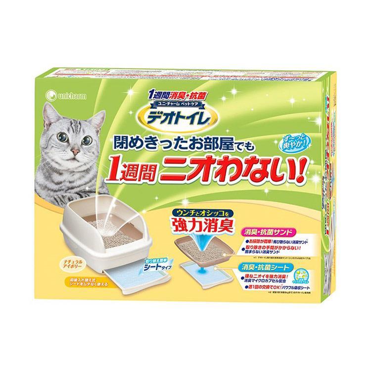 日本Unicharm消臭大師雙層貓砂盆半罩1組