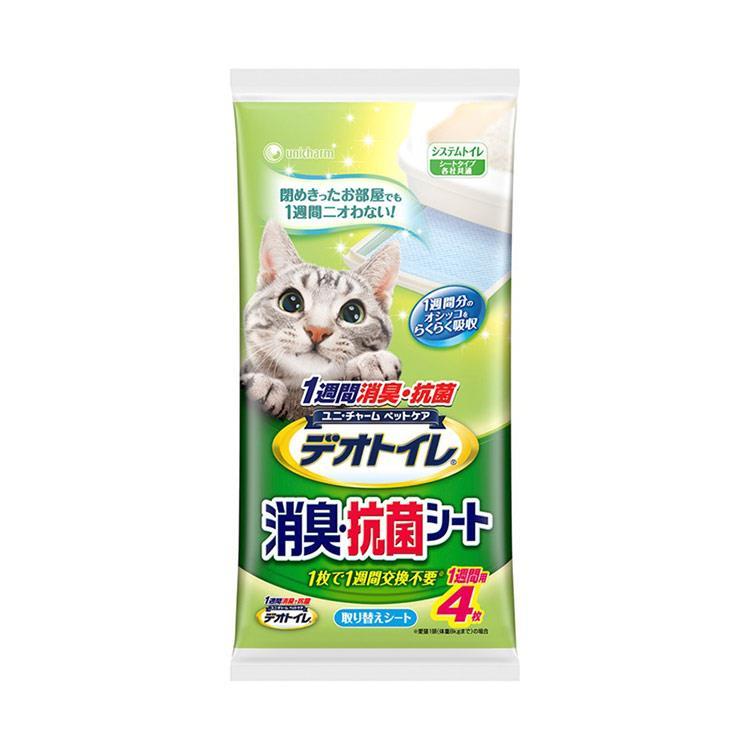 日本Unicharm消臭大師一周間消臭抗菌貓尿墊(4片 x 12包)