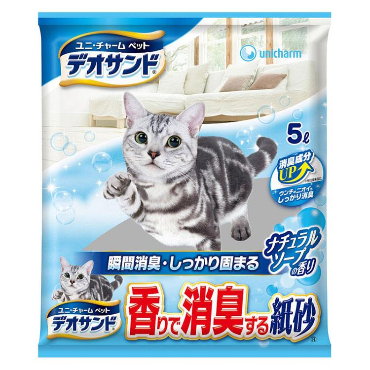 日本Unicharm消臭大師瞬間消臭紙砂-沐浴香(5L x 6包/箱)