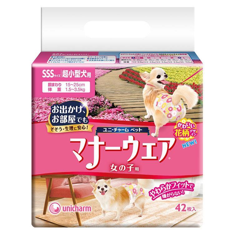 日本Unicharm消臭大師禮貌帶女用(SSS)(42片/包)