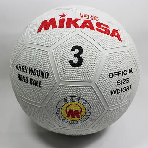 手球協會指定球 明星MIKASA 標準膠皮手球 #3