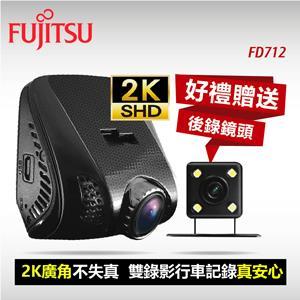 【FUJITSU 富士通】FD712 2K 雙錄行車記錄器