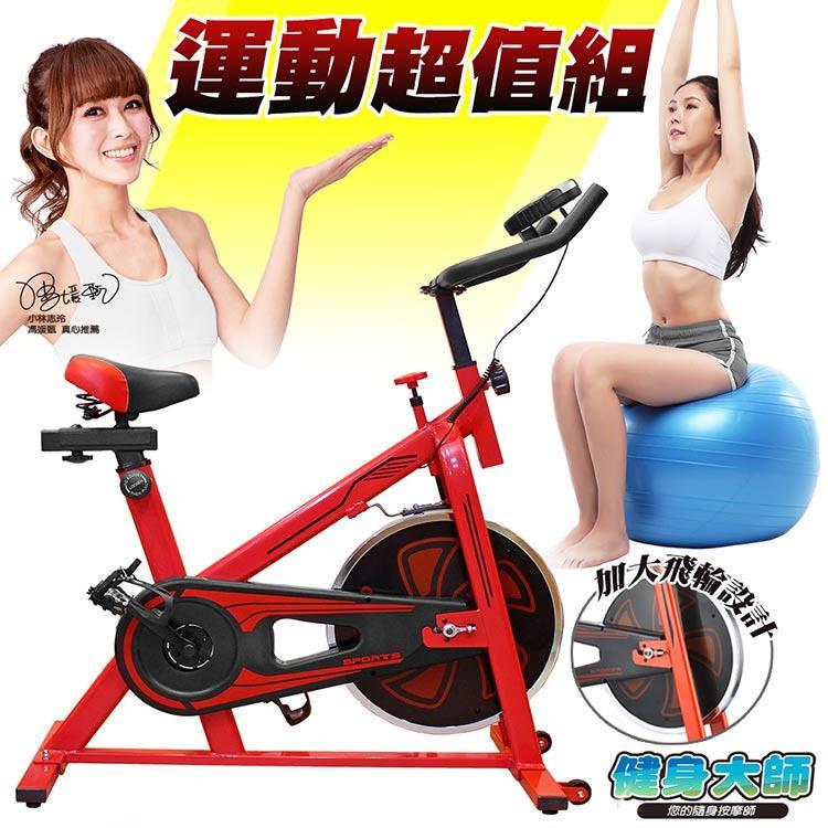 健身大師- 超級飛輪運動瑜珈組-紅