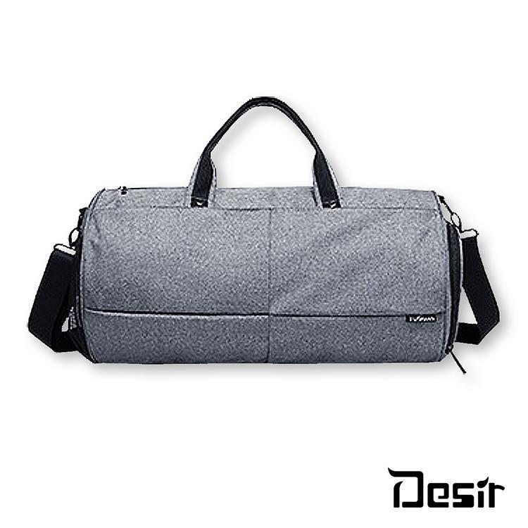Desir大容量防水旅行運動休閒手提斜背行李包  淺灰/黑