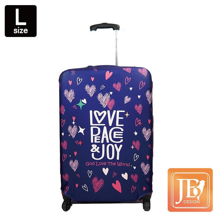 LittleChili行李箱套JB3-Love the world -L