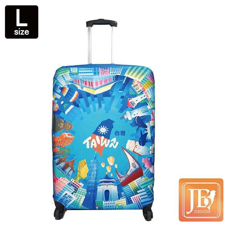 LittleChili行李箱套JB4-新環島台灣 L