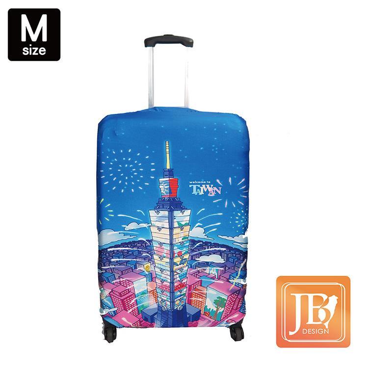 LittleChili行李箱套JB2-台北煙火 M