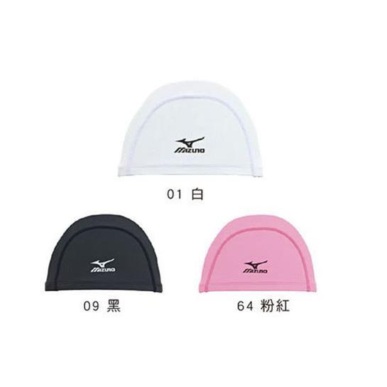Mizuno 日本美津濃 素色百搭 2WAY矽膠泳帽 黑 白 二色可選 N2GW406200