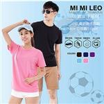 MI MI LEO台灣製吸排百搭素色T恤-水藍S