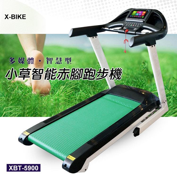 【X-BIKE 晨昌】小草智能赤腳跑步機 XBT5900