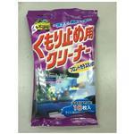 【WAVA】日本KYOWA車身清潔濕巾 10枚入