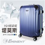 【EMINENT萬國】2018推薦款-超輕霧面質感鋁框PC飛機輪旅行箱行李箱-20吋
