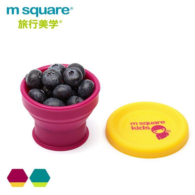 m square摺疊碗新系列kids-S-紫黃