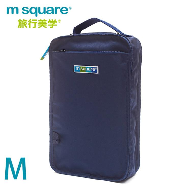 m square商旅系列Ⅱ便攜鞋靴包M-深寶藍