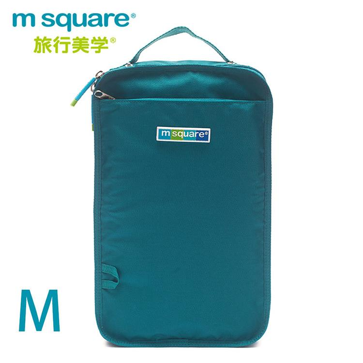 m square商旅系列Ⅱ便攜鞋靴包M-湖水藍
