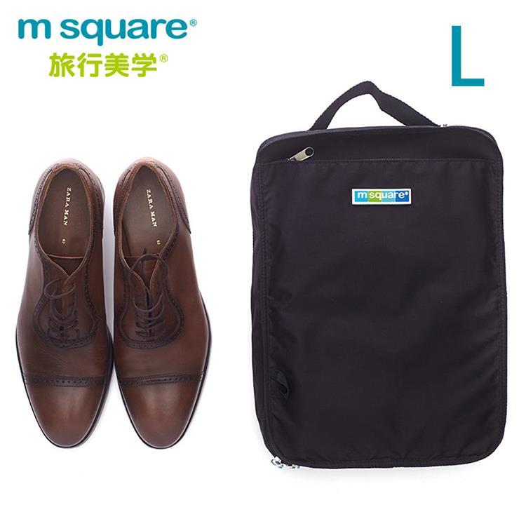 m square商旅系列Ⅱ便攜鞋靴包L-酷黑