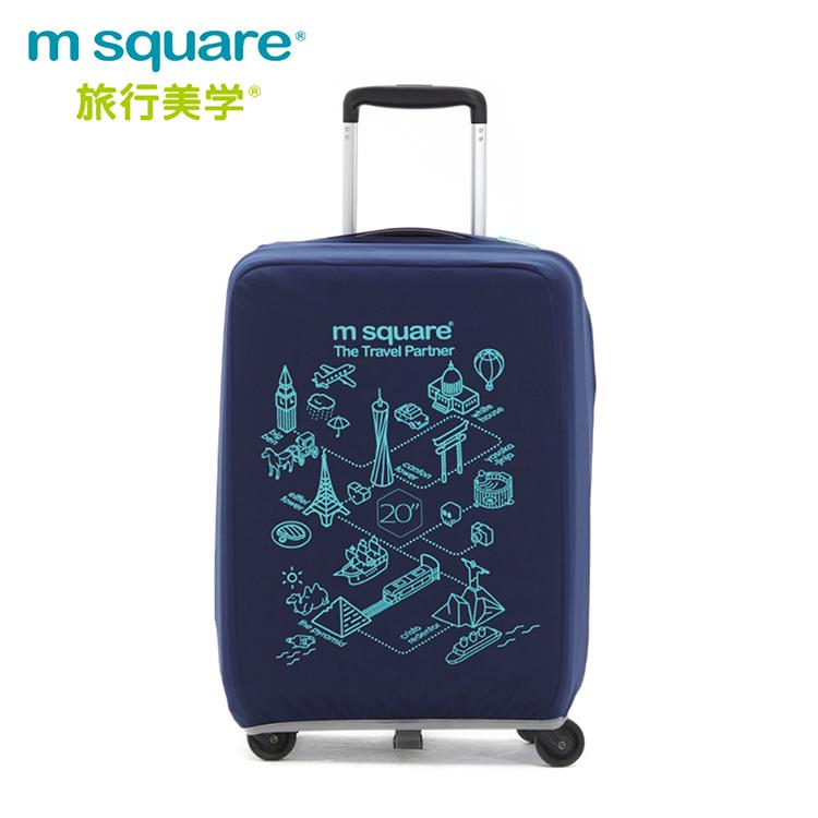 m square 加厚款行李箱套-世界風情20吋-藍色