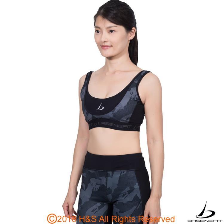 ◤BASENEFIT◢ 女子迷彩運動內衣(含胸墊)