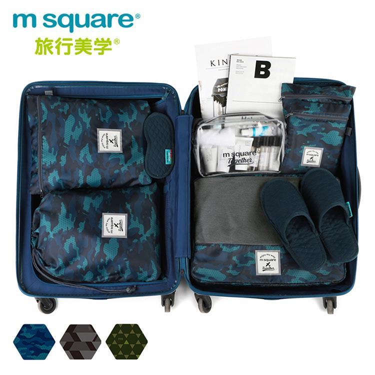 m square 輕便收納六件套-迷彩藍
