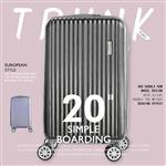 【dayneeds】歐風時尚簡約登機箱【20吋】灰色/紫色 LK-8011