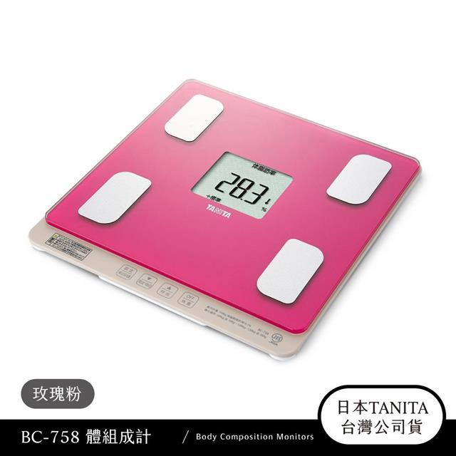 日本TANITA自動辨識七合一體組成計BC758
