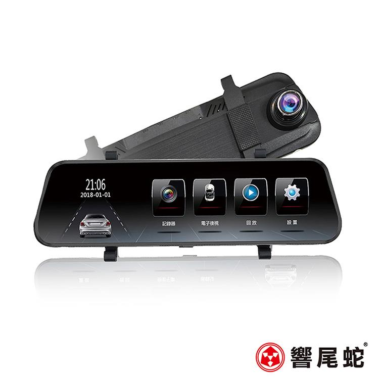 【響尾蛇】FN-868高階電子後視鏡行車紀錄器