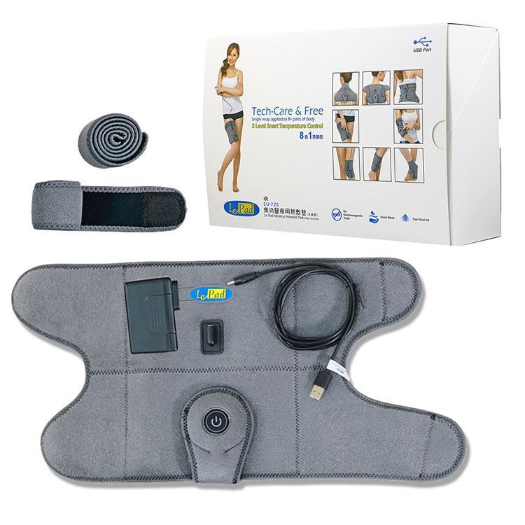 【LePad】USB行動八合一EU-720(樂沛醫療用熱敷墊-未滅菌)