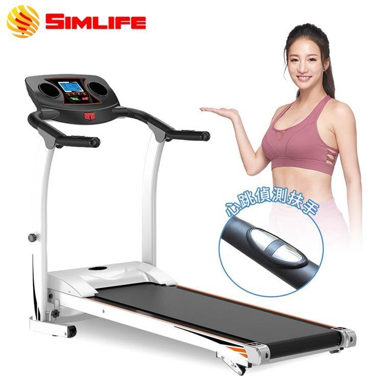 Simlife—高規升級心跳電動跑步機
