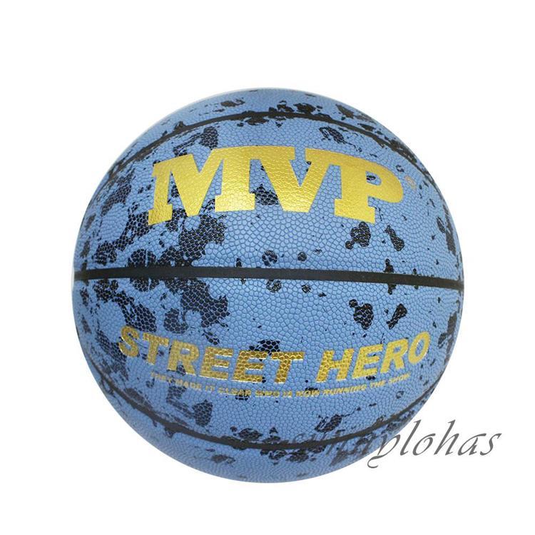 MVP籃球 合成皮籃球 7號球 室內球 室外球 成人籃球 高質感  噴漆藍