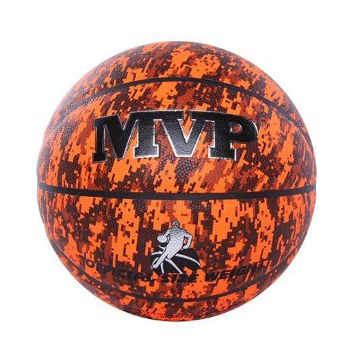 MVP籃球 合成皮籃球 7號球 室內球 室外球 成人籃球 高質感  基本橘