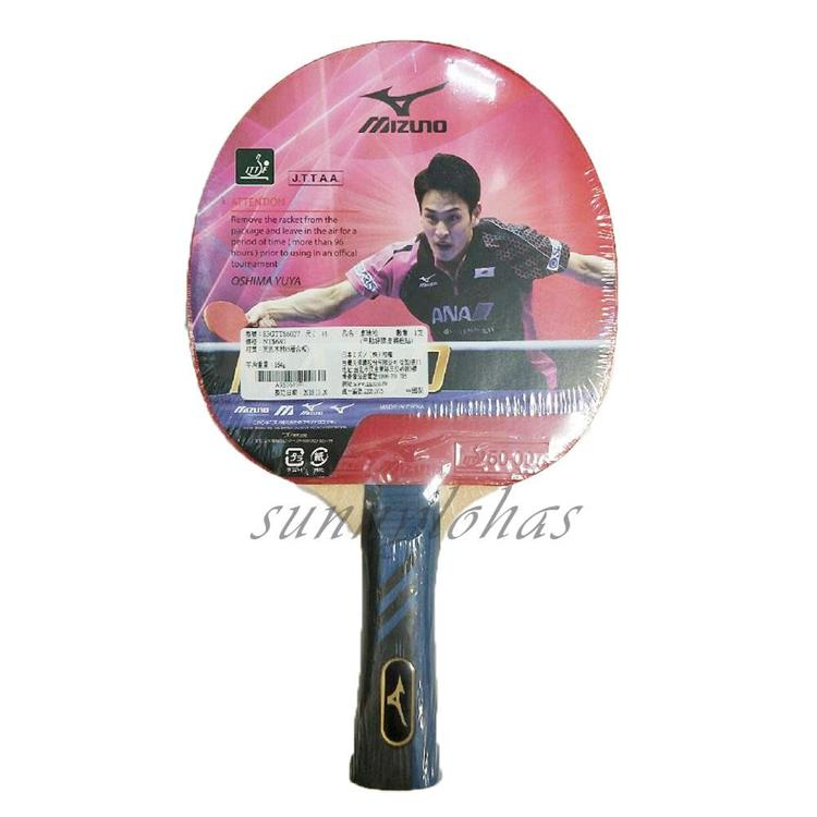 免運 Mizuno 美津濃 桌球拍 MA100 刀板 已貼膠皮與框貼 (FL) 83GTT86027