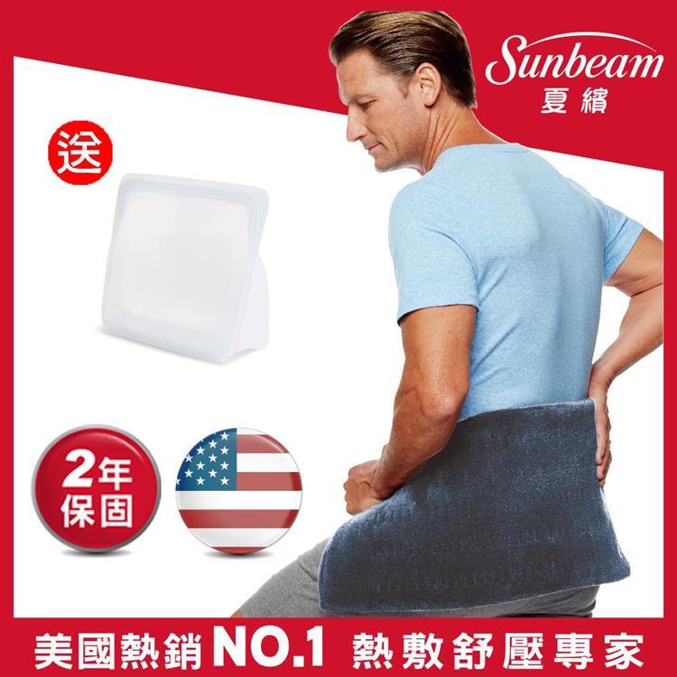 【美國Sunbeam】瞬熱保暖墊 (深湛藍)