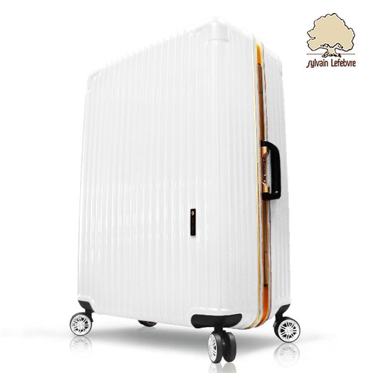 【Sylvain Lefebvre希梵】★New★繽紛馬卡龍系列鋁框旅行箱-行李箱-28吋(白)
