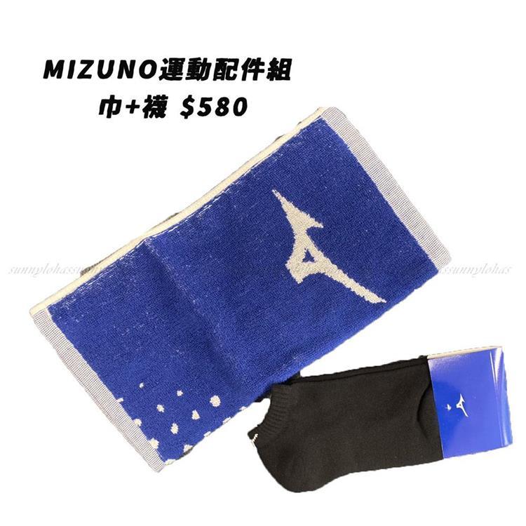 免運 MIZUNO 美津濃 厚底運動襪 方巾 毛巾組 台灣製 B2TY8X3200