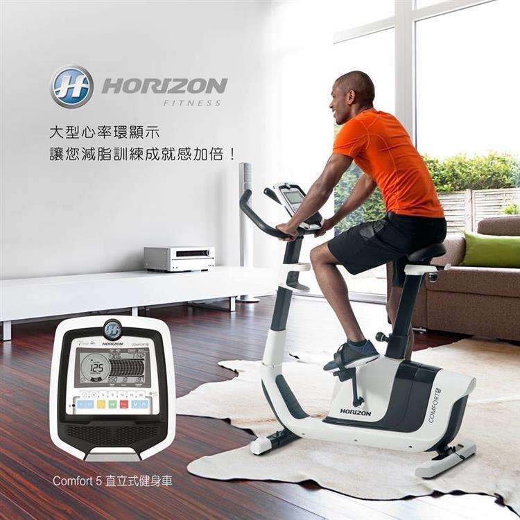 喬山Johnson|HORIZON Comfort 5 直立式健身車