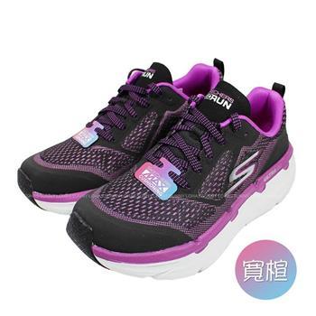 (B5)SKECHERS 女 慢跑鞋GORUN MAX CUSHIONING寬楦17690WBKPR