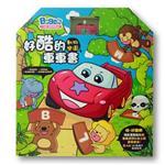 【Babytiger虎兒寶】軌道遊戲書 - 好酷的車車書-動物樂園