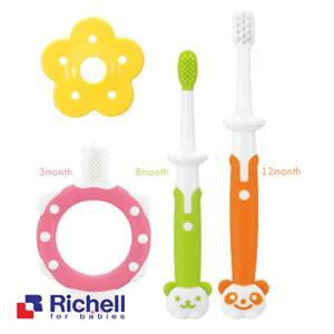 【虎兒寶】RICHELL 日本 利其爾 寶寶乳牙訓練刷 牙刷套組