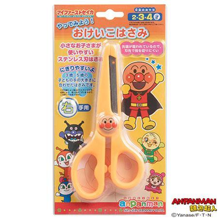 麵包超人幼兒學習剪刀-1