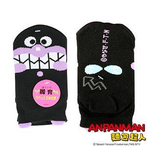 細菌人童襪