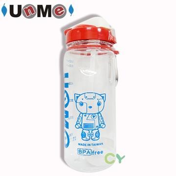 【UnMe】機器人水壺/ 藍色
