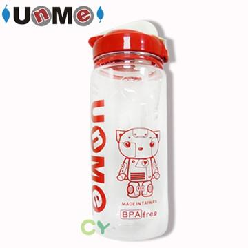 【UnMe】機器人水壺/ 紅色